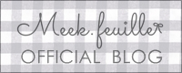 Meek.feuille OFFICIAL BLOG