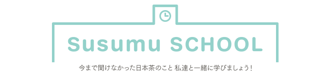 susumu School