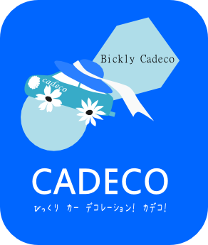BICKLY CADECO-びっくり カデコ-