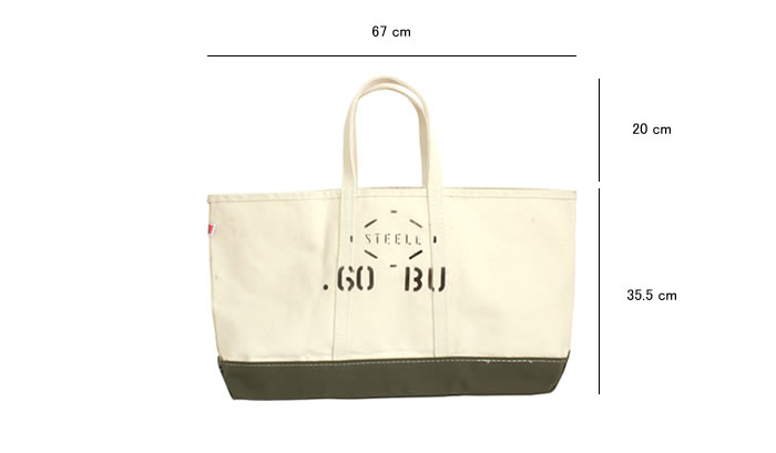STEELE NATURAL CANVAS TOTEBAG 0.60