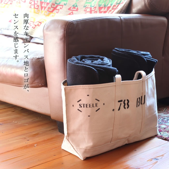 STEELE NATURAL CANVAS TOTEBAG 0.78