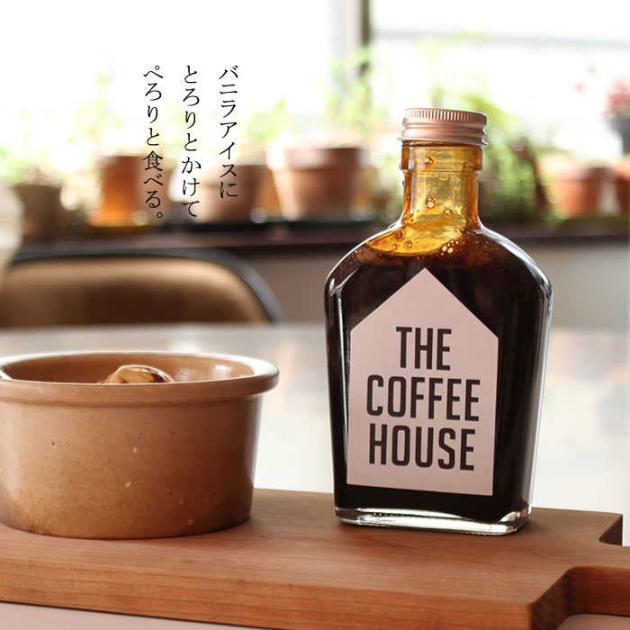 THE COFFEE HOUSE SAUCE