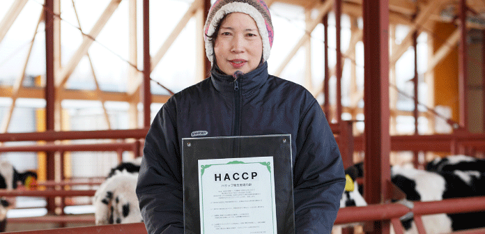 HACCP(hazard-analysis-critical-control-points、ハサップ)