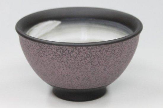 常滑焼黒泥紫彩湯呑み