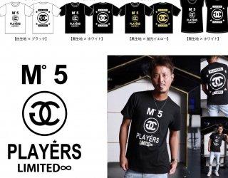 PLAYERSTシャツ3色 限定版