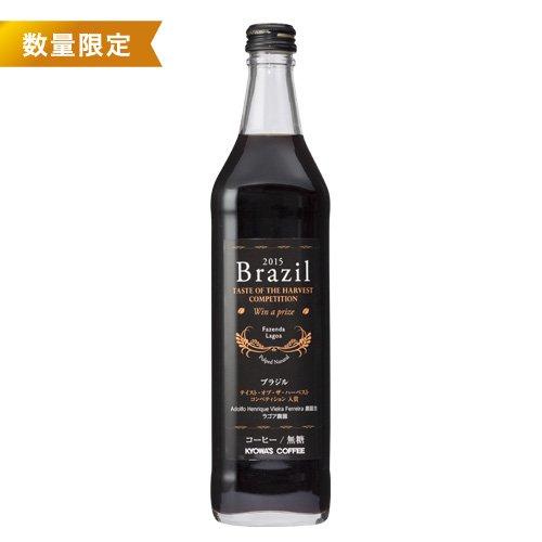 2016ブラジル  ラゴア農園コーヒー(無糖)  【リキッド600ml】