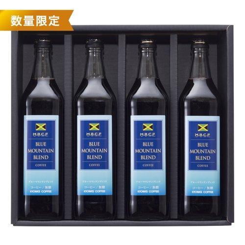 ブルーマウンテンブレンドコーヒーギフトセット KBI-39(無糖)【リキッド600ml×4本】