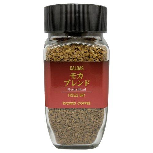 【CALDAS インスタントコーヒー】  モカ ブレンド  【フリーズドライ80g】