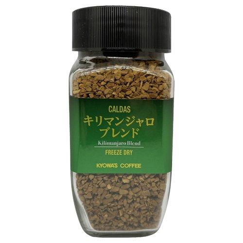 【CALDAS インスタントコーヒー】  キリマンジャロ ブレンド  【フリーズドライ80g】