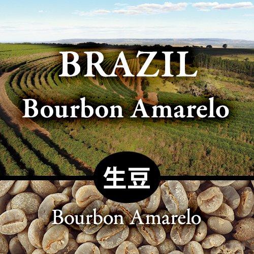 【生豆】  〈ブラジル〉フェレーロ