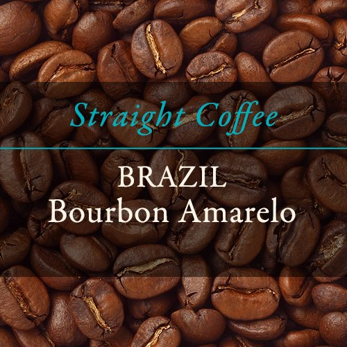 【ストレートコーヒー】  〈ブラジル〉フェレーロ