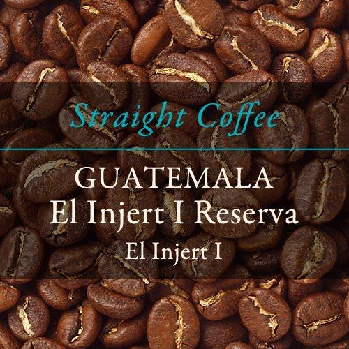 【ストレートコーヒー】  〈グアテマラ〉エル・インヘルト ウーノ レセルバ
