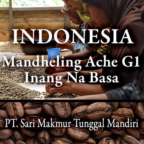 【北山店自家焙煎】  〈インドネシア〉マンデリン アチェ G1 イナン・ナ・バサ