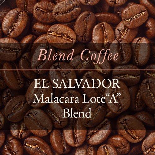 【ブレンドコーヒー】  エルサルバドル マラカラ・ロテA 50%ブレンド