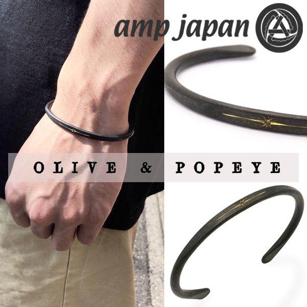 amp japan/アンプジャパン アンプ ブラック バングル ブラス ダイヤ メンズ アクセサリー プレゼント 16AO-3…