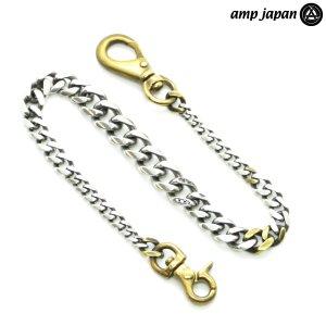 amp japan/アンプジャパン ウォレットチェーン 真鍮 スワロフスキー シルバーコーティング チェーン 喜平 17AO-600