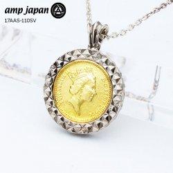 【即日発送】 amp japan/アンプジャパン エリザベス ゴールド コインネックレス メンズ シルバー925 17AAS-110SV