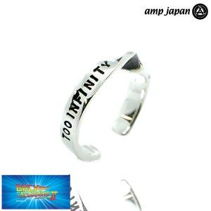 即納 amp japan/アンプジャパン フラット メッセージ ツイスト リング バズ ライトイヤー 名言 15号 NOAJ-251