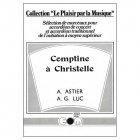 アスティエ / リュック Comptine a Christelle