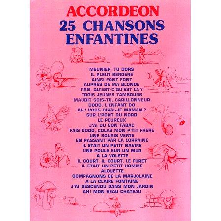 25のフランスの童謡 アコーディオン編曲》
