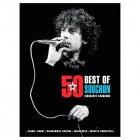 スーション,アラン  《Alain Souchon Best of 50 Titres》 楽譜