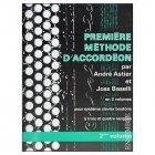 アスティエ / バセリ 教則本: 初級ボタン式アコーディオン・メソード 第2巻