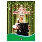 若いアコーディオン奏者のためのアルバム Vol.2