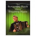 ウラソフ,ヴィクトル曲集 Vol.1