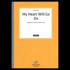 ディオン,セリーヌ My Heart Will Go On Acc.合奏