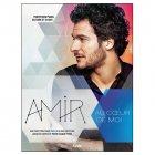 アミール AMIR
