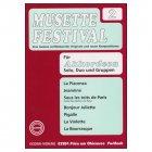 ミュゼット フェスティバル  Vol.2 ソロまたはデュオ