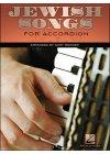 アコーディオンのためのユダヤ音楽