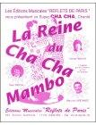 <img class='new_mark_img1' src='https://img.shop-pro.jp/img/new/icons14.gif' style='border:none;display:inline;margin:0px;padding:0px;width:auto;' />ラルカンジュ,モーリス Reine du Chacha Mambo チャチャ マンボの女王