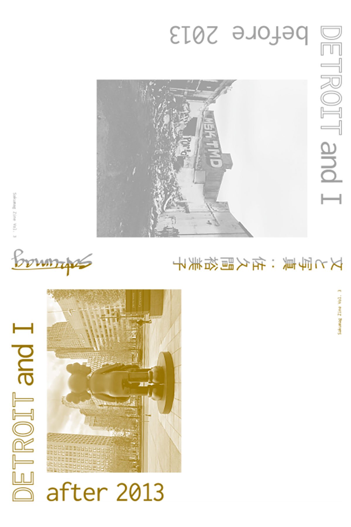 Sakumag Vol.3 DETROIT and I - before 2013 / after 2013