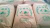 合鴨米/こしひかり(H30)/自家精米用/30kg