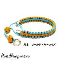 ☆one happiness☆ パラシュートコード  ハーフチョーク M 中型犬