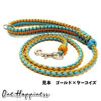 ☆one happiness☆ パラシュートコード  リード S M 小型犬 中型犬
