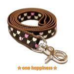 ☆one happiness☆ ハート柄 リード・首輪・ハーネス (ブラウン) ML 中型犬