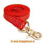 ☆one happiness☆ ホワイトドット柄 リード・首輪・ハーネス (レッド) ML 中型犬
