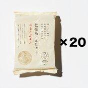 【まとめ買い】乾燥糸こんにゃく「ぷるんぷあん」20袋セット