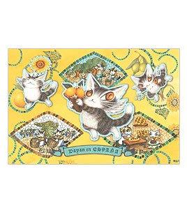 ダヤン わちふぃーるどのDAYANシリーズ!  猫のダヤンのポストカード 収穫の天使