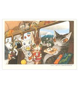 ダヤン わちふぃーるどのDAYANシリーズ!  猫のダヤンのポストカード ダヤン、日本へ行く