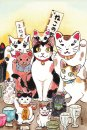 琴坂映理 ポストカード 「猫の市」