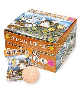 わちふぃーるどのDAYANシリーズ!  猫のダヤンダヤンバスボール 40thコレクション 24個SET【送料無…