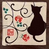 京都くろちく・コースター 黒猫 白