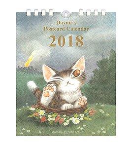 わちふぃーるど・猫のダヤンのポストカードカレンダー2018