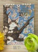 ポストカードカレンダー2022