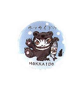 ダヤン わちふぃーるどのDAYANシリーズ!  猫のダヤンのご当地ダヤン缶バッジ 北海道・くま