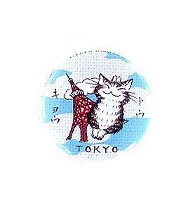 ダヤン わちふぃーるどのDAYANシリーズ!  猫のダヤンのご当地ダヤン缶バッジ 東京・タワー