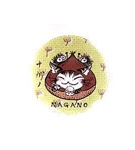 ダヤン わちふぃーるどのDAYANシリーズ!  猫のダヤンのご当地ダヤン缶バッジ 長野・くり